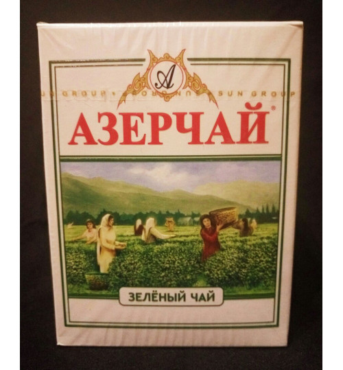 "Зеленый Чай ""AZERCAY"" (Green tea) 100 грамм"